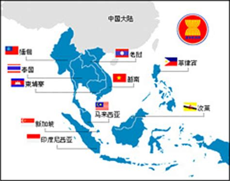 The China-ASEAN Free Trade Agreement: Who's Happy, Who's