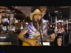 The Allman Brothers Band - Blue Sky - 8/14/1994